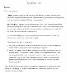 job interview template 6 hr interview forms hr templates free premium templates