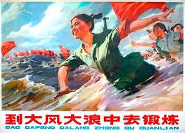 Imagini pentru la mujer maoista china