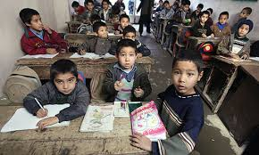 إيران - حظر على تدريس الإنجليزية بالمدارس الابتدائية