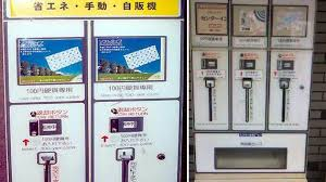 Toilet Paper Vending Machine Classy Toilet Paper Vending Machine At A Tokyo Subway Station WeirdCool