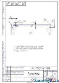 Курсовая разработка технологии разборки компрессора автомобиля  все чертежи