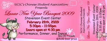 Banquet Tickets Sample Banquet Ticket Designs Chinese Student Association