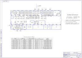 Готовые курсовые проекты по электроснабжению Скачать курсовую по  Электроснабжение инструментального цеха