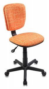 <b>Кресло</b> детское <b>Бюрократ CH</b>-<b>204NX</b>/<b>GIRAFFE оранжевый</b> жираф