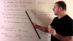loan amotization example of loan amortization youtube