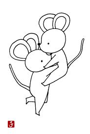 無料手描きイラスト年賀状 モノクロかわいいネズミのハグ