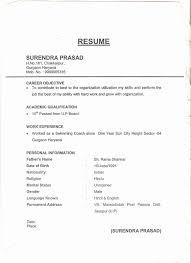 Resume Format For Admin Jobs Resume Format For Admin Jobs Fresh 24 Amazing Admin Resume Examples 23