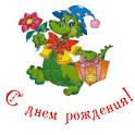 Прикольные поздравления с годом дракона