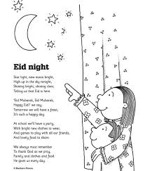 26972346 Ramadan Calendar Free Printable