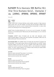 nupage tris acetate sds buffer kit for tris acetate gels conns 1 ea la0041 np0004 np0005 np0007 novex 货号 包装 la0050 1 kit nupage novex