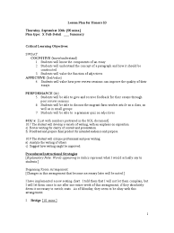 unit lesson plans microsoft power point essays