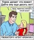 Деканоидзе назвала главное достижение Нацполиции в минувшем году - Цензор.НЕТ 4732