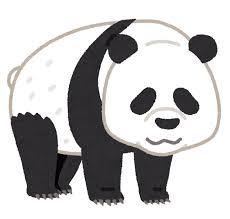 パンダのイラスト かわいいフリー素材集 いらすとや