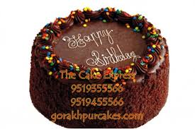 1 Kg Chocolate Cake Delivery Gorakhpur Online Cakes For Wife