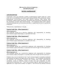 Sample Office Manager Resume Elegant Office Coordinator Job