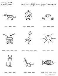 Worksheet Phonemic Awareness Lessons For Kindergarten Wosenly ...