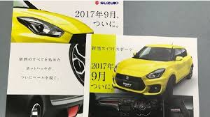 2018 suzuki ignis sport. unique 2018 the leaked document indicates that the swift sport will be offered in six  colours and get some fancy external design elements like sporty bumpers  inside 2018 suzuki ignis sport