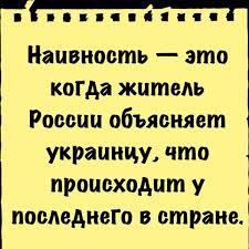 """Генштаб: Для успешной операции под Иловайском необходимо соблюдение """"радиотишины"""" в зоне АТО - Цензор.НЕТ 9929"""