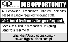 Autocad Draftsman Global Pakistan Private Limited Job For 3d Autocad Draftsman