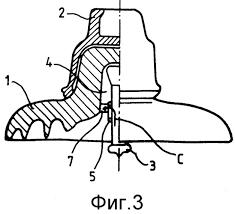 <b>Подвесной</b> изолятор с уплотнительной <b>вставкой</b>