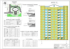 Готовые дипломные проекты по строительству Скачать дипломный  С42 Проект строительства 12 этажного жилого дома с подземной парковкой г Чебоксары