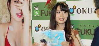 SKE48高柳明音 写真集にファンが「セクシーすぎる」心配 | ドワンゴジェイピーnews - 最新の芸能ニュースぞくぞく!