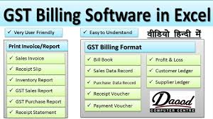 Ms Excel Invoice New Gst Billing Software In Ms Excel Print Invoice Inventory Summary Gst Report Profit Loss