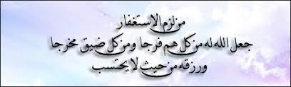 كتاب حول التمديدات الكهربائية المنزلية ب اللغة  العربية Images?q=tbn:ANd9GcQgyVg7WwZm7QRTy1uoQ680JIIt3FTL8JViaJqIVCuD-OBNeIS2