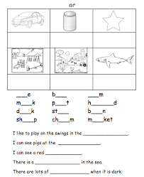 Writing and alphabet worksheets, a phonics workbook series and clipart. Ar Worksheets Teachingcave Com Teachingcave Com