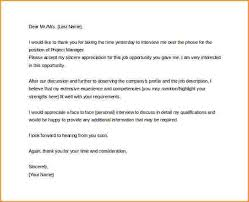 Thank You Email After Phone Interview.sample Thank You Letter After ...