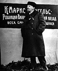 vladimir lenin how to organise for a successful revolution lenin in 1918