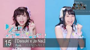 Japanese Pop Charts Pin By Jpop Oricon Charts Nf On Oricon Jpop Singles Charts