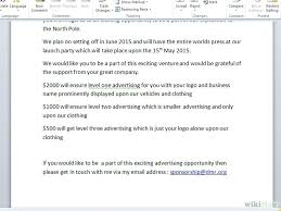 Sample Interview Thank You Email Sponsorship Reject – Willconway.co