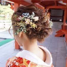 ドライフラワーを使った和装ヘアの髪飾りが可愛い Hair And Beauty