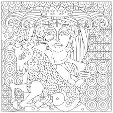 Capricorn Coloring Page