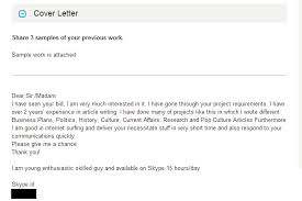 Cover Letter Dear Sir Or Madam Search Results For To Whom It May