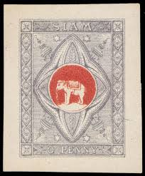 thailand the elephant essays stamp auctions lot 481 general foreign thailand the elephant essays 1881 1882 harmers