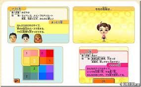 Tomodachi Life On Nintendo 3ds News Reviews Videos