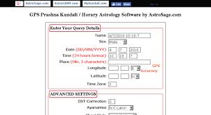 Access Gpshorary Com Prashna Kundali Software Horary