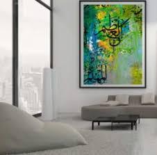 saatchi art artist salah shaheen digital drawing arabic arabic calligraphy interior design avant garde meets arabic