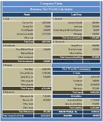 Net Worth Of Business Download Business Net Worth Calculator Excel Template