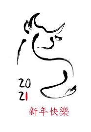 2021 är ett år för oxen, som börjar den 12 februari 2021 (kinesiska månens nyårsdag) och varar till och med den 30 januari 2022. Year Of Bull 2021 Images Year Of Ox Wallpaper Happy Chinese New Year Chinese New Year Design Chinese New Year
