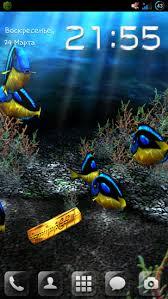 3d fish wallpaper.  Fish My 3D Fish In 3d Fish Wallpaper L