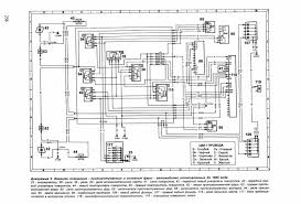 maruti zen electrical wiring diagram maruti image wiring diagrams pdf the wiring diagram on maruti zen electrical wiring diagram