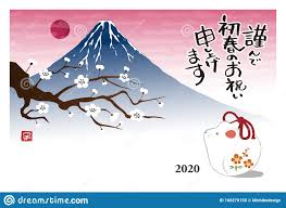 Mouse Doll, Mount Fuji And Plum Tree ...