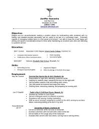 Resume For Bartender Example Incredible Templates Server Examples