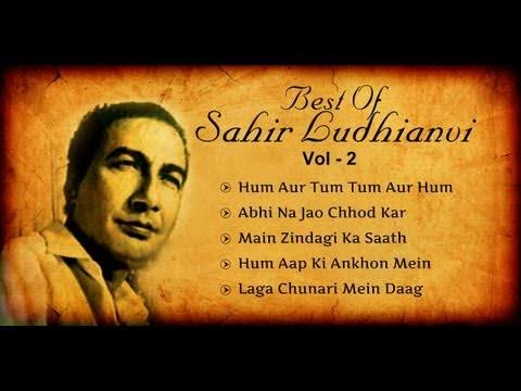 sahir ludhianvi poetry in hindi