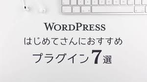 ブログが重くなるwordpressで絵文字を使っちゃダメな3つの理由