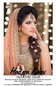 best stani bridal mehndi makeup ideas 2016 by hadiqa kiani pearl beauty salon natasha salon la