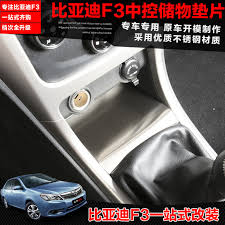 get ations byd f3 new gasket gasket door slot pad storage tank interior conversion in the control storage